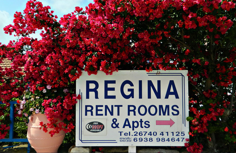 Regina Studios <br/>& <br/>Regina Apartment <br/>for romantic holidays!